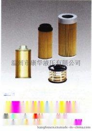 高效滤油器滤芯油滤芯机械滤芯RF