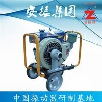 安振牌ZNC70柴油机插入式混凝土振动器