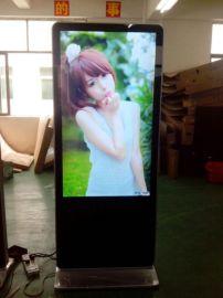 广告机厂家供应42寸,46寸,55寸高清液晶仿苹果立式广告机