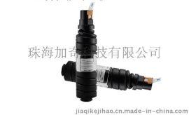 适用东芝T-3520C 碳粉 350 352 353 450 452 453复印机墨粉盒 粉盒