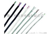 WC3/25-HA-GGPR南京補償導線價格|上海寶鋼