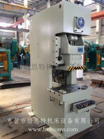 自动压力机 63吨数控冲床 精冲模具成型专用