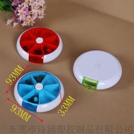 【全球热销】 圆形药盒 7格自旋药盒 专业出口品质