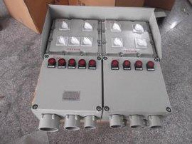 供应其发BXM51-6防爆照明配电箱 定做配电箱
