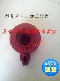 厂家直销【20kv变压器绝缘护罩 电力设备绝缘护罩】