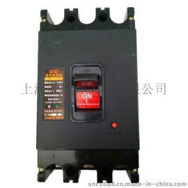 上海长城KLDM11-250/300空气开关