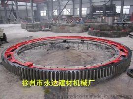 徐州大齿轮 复合肥行业烘干机全套配件