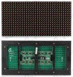 广安市死灯最低LED强力巨彩户外P10双色LED显示屏