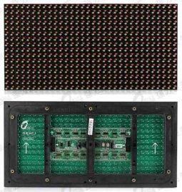 广安市死灯  LED强力巨彩户外P10双色LED显示屏