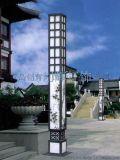 青岛景观灯生产厂家|LED大功率景观灯