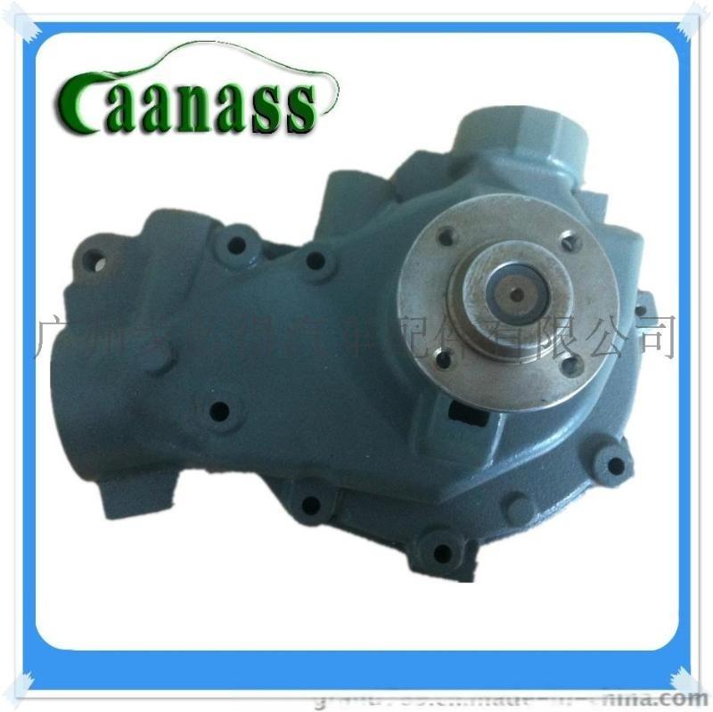 沃尔沃/荷兰达夫卡车配件卡耐士/caanass水泵683579/0683579/1609853/0683579/0683579
