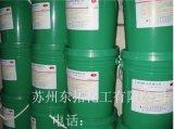 合肥切削液厂家 唯尔SQ46K水溶性切削液