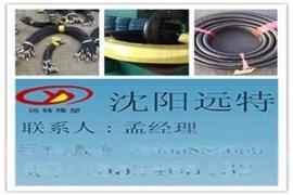 哈尔滨耐寒耐油亮面高压胶管鸡西大庆鹤岗工程机械专用光面钢丝油管
