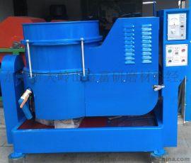 涡流式高速研磨机 水流光饰机 旋涡抛光机