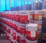 JX日矿日石ANTIRUST P-1300 新日本石油溶剂稀释性防锈油