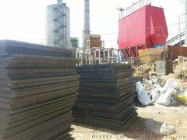 供应山西  分子聚乙烯煤仓衬板|煤仓衬板供应商