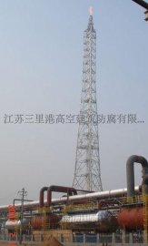 广播电视发射塔除锈维护防腐