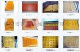 聚氨酯篩板篩網生產廠家洛陽奎信規格齊全模具標準