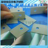 生产导热陶瓷片 氮化铝基片加工 高导热氮化铝