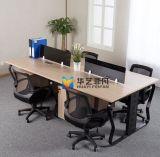 MT-PF-02时尚款屏风钢架组合办公桌