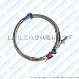 北京定製工業熱電偶熱電阻熱電偶溫度感測器