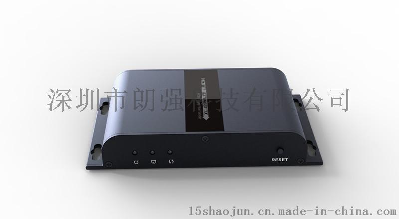 hdmi信号光延长器hdmi转光纤延长器单模hdmi光端机