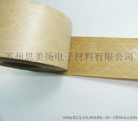 夹线牛皮纸胶带 夹纤维湿水胶带 带线条湿水胶带