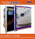 上海沃家真空OEC1400光學真空鍍膜機