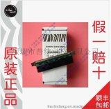 ZT230/210斑马打印头Zebra203dpi点 P1037974-010原装   包邮