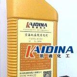 空壓機積碳清洗劑_空壓機清洗劑_凱迪化工