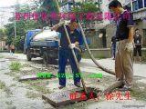 昆山管道清洗,化糞池清理-隔油池清理,沉澱池清理