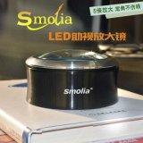 艾尼提充电LED放大镜 金属做工
