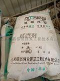 抗油劑|混凝土抗油劑|防油滲地面專用料