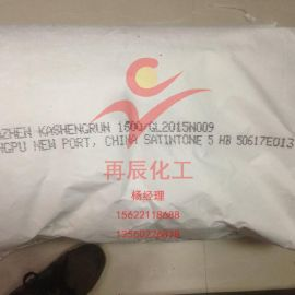 广州现货代理 **Satintone 5HB 煅烧高岭土 美国进口BASF 5HB