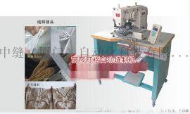 窗帘自动打褶机(10小时可缝制10000个折褶,成品1500米)