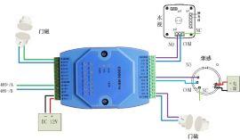 康耐德C2000 MD16开关量转串口模块,开关量转RS485模块