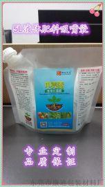 5L有机肥料液液体装包装 自立带嘴铝箔袋