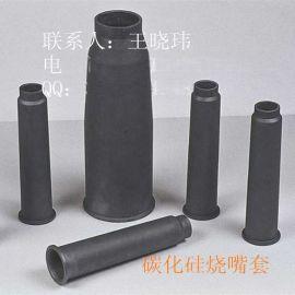 万源生产厂家直销耐高温强度高碳化硅喷火嘴