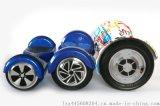廠家兒童雙輪電動漂移車 6.5 寸8寸10寸電動扭扭車藍牙兩輪平衡車