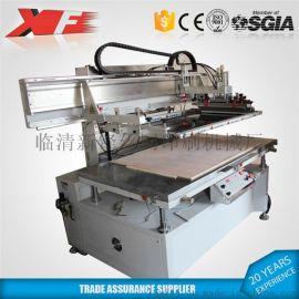 新锋 XF-6090 半自动pvc印刷机 不干胶印刷机 半自动平面丝印机