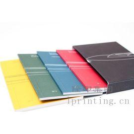 杂志期刊画册印刷定做,lprinting.cn