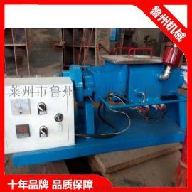 电加热捏合机/橡胶电加热捏合机