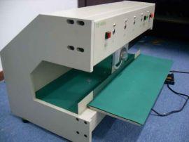 供应源尚YS-805D(1300MM)全自动走刀式分板机/灯条分板机