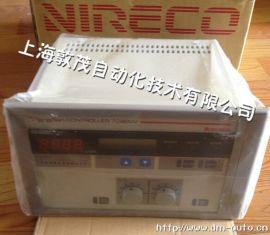 TC920V张力控制器-NIRECO尼力可