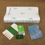 泰國皇家ROYAL LATEX乳膠枕