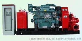 智能型消防双动力给水设备厂家直销 价格优惠 成套供应