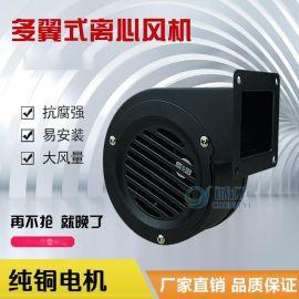 诚亿CYZ100 小型鼓风机小型离心鼓风机微形送风机小型抽风机