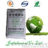 厂家批发天然硫酸钡JD-B125