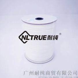 尼龙弹性织带/白色开线/白色编织带