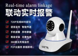 无线智能wifi摄像头网络家用夜视报 一体机 智能摇头机监控器